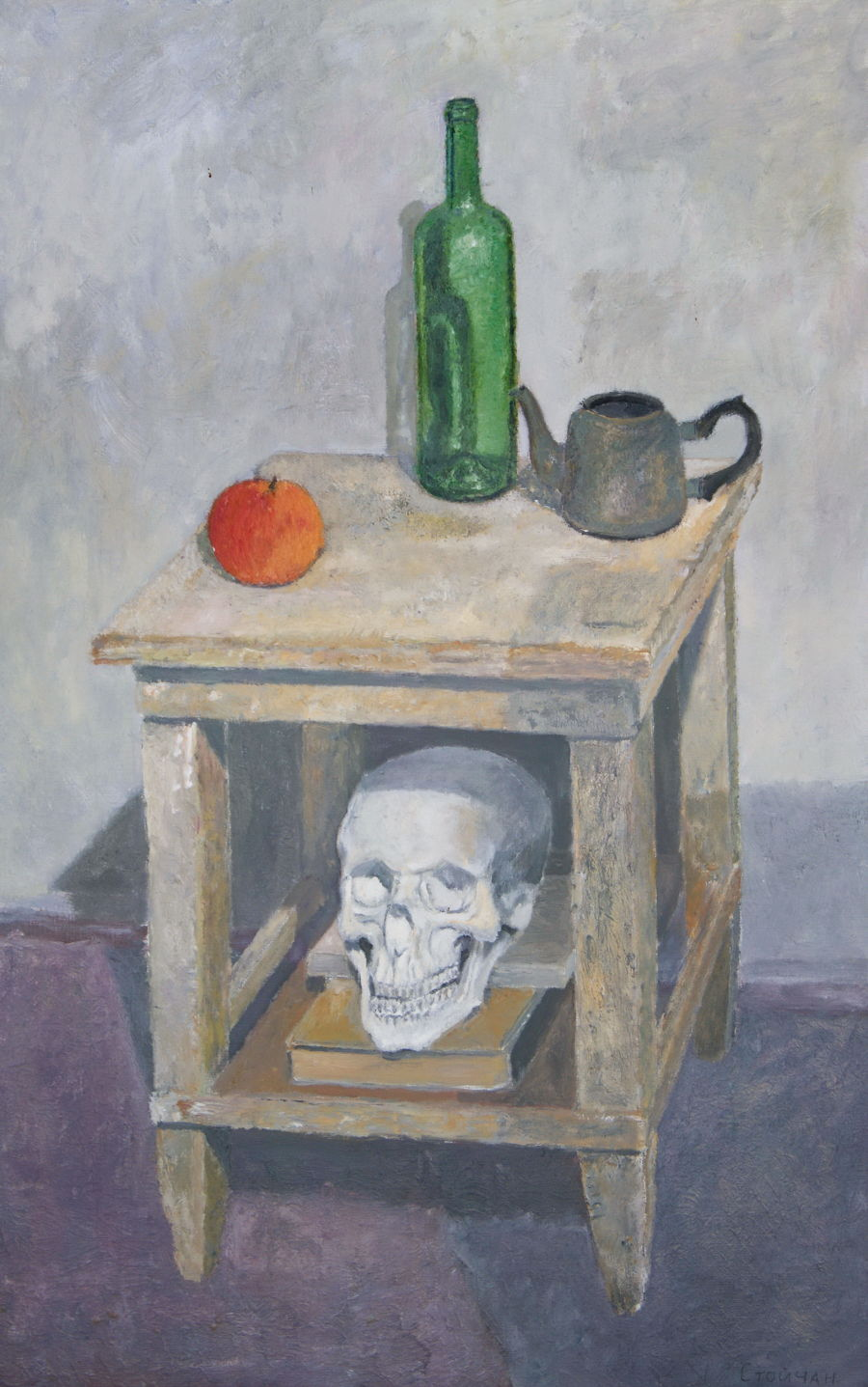 Realism Oil painting Still Life with Skull by George Stoychan