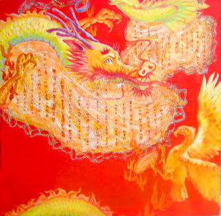 Eastern  artwork Auspicious China by Chen Xiangdong